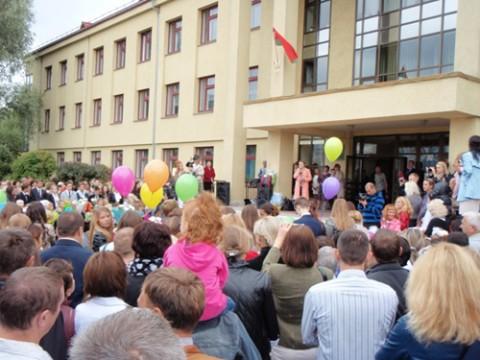 Inauguracja roku szkolnego w Polskiej Szkole w Grodnie
