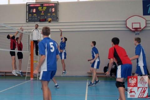 Polfinaly o Puchar Polskiego Klubu Sportowego Sokol