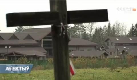 Krzyż w Kuropatach. fot.: TV Biełsat