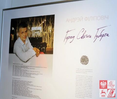 Andrzej _Filipowicz