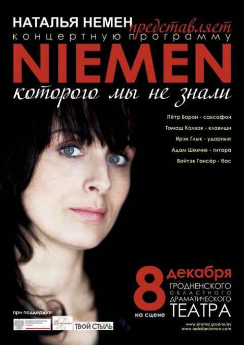 afisz grodzieńskiego koncertu Natalii Niemen, fot.: drama.grodno.by