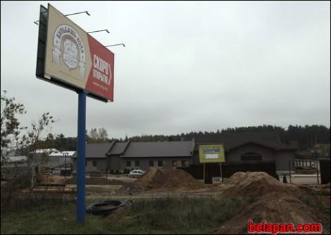 Kuropaty_budowa_01
