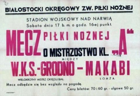 Afisz meczu z Makkabi Łomża, w którym grodnianie zwyciężyli 13:1, fot.: istpravda.ru