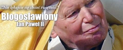 Błogosławiony Jan Paweł II, fot.: meczennicy.pl