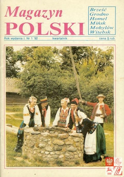 Magazyn_Polski_pierwszy_numer