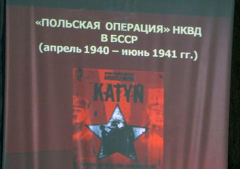 operacja_polska_NKWD_istpravda_ru