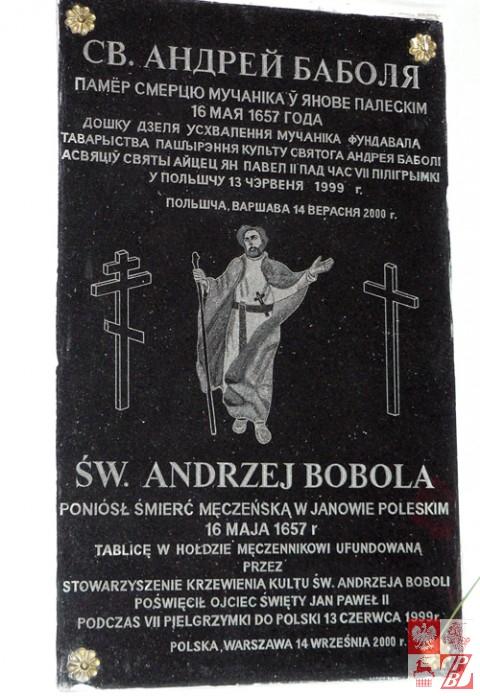 Sw_Andrzej_Bobola_tablica