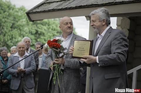 Wiktor_Szalkiewicz