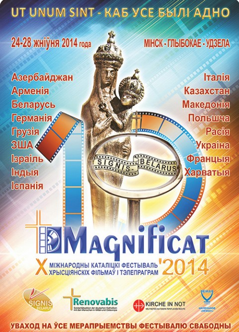 "Afisz festiwalu ""Magnificat-2014"""