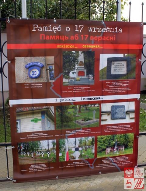 Wystawa_IPN_Obrona_Grodna_01