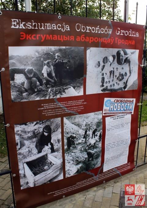 Wystawa_IPN_Obrona_Grodna_02