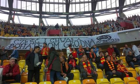 Fot.: kresowiacy.com