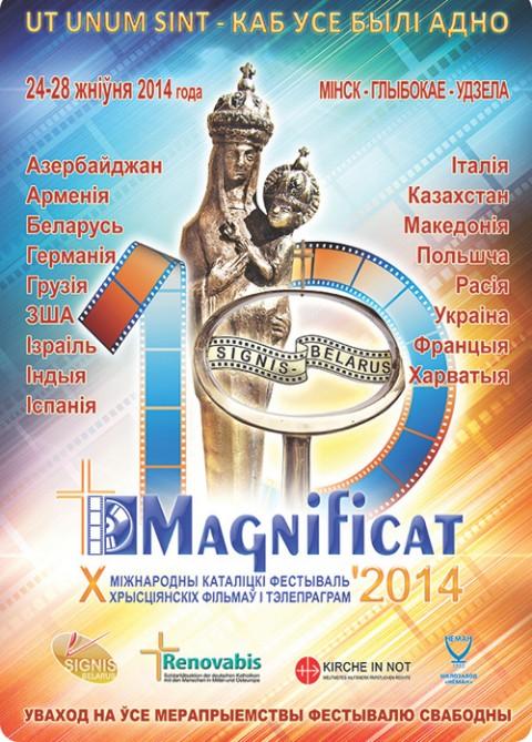 "Afisz festiwalu ""Magnificat-2014"", fot.: signis.by"