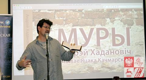 Andrej Chadanowicz zachęca do krytyki swoich tłumaczeń tekstów Jacka Kaczmarskiego
