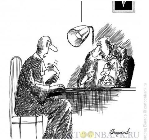 Illustr.: cartoonbank.ru