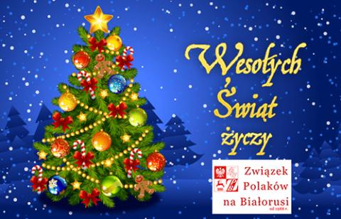 Wesolych_Swiat_ZPB