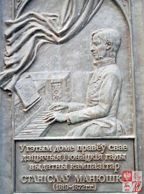 Tablica pamiątkowa na kamienicy, w której mieszkał Styanisław Moniuszko