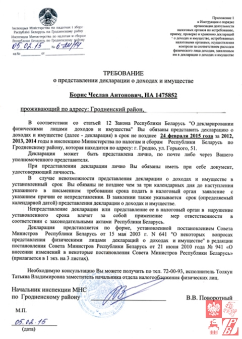 Żądanie złożenia deklaracji podatkowej na imię śp. Czesława Borysa