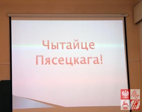 Czytajcie_Piaseckiego