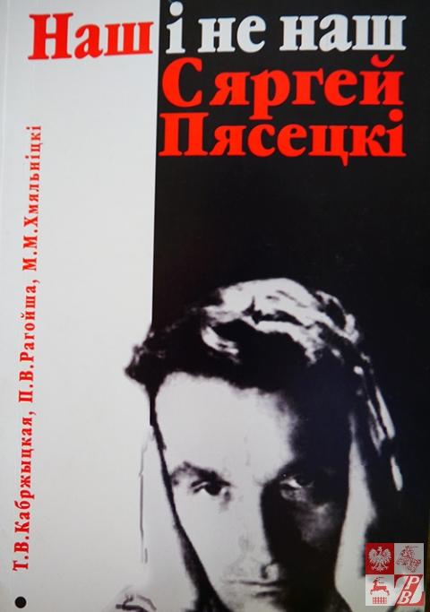 Okładka prezentowanej na cseminarium książki