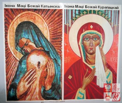 Katyn_trybunal_obywatelski_w_Minsku_ikona