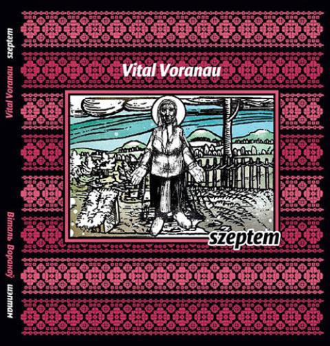 Vital_Voranau_ksiazka_Szeptem_str