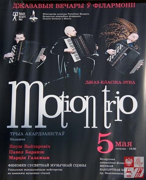 Afisz koncertu Motion Trio w Mińsku