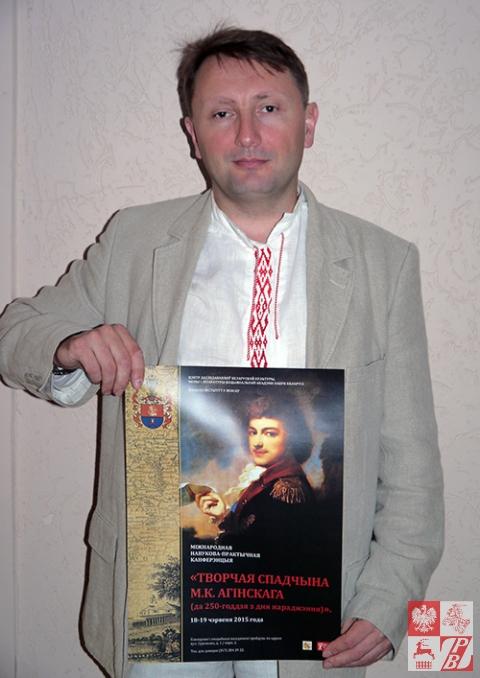 Anatol Trafimczyk, koordynator konferencji