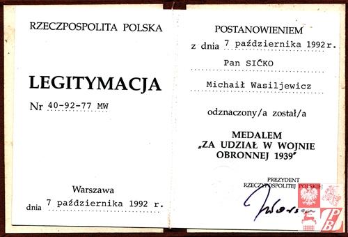 """LegitymacjaMichała Sićko o nadaniu mu Medalu """"Za udział w wojnie obronnej 1939"""""""