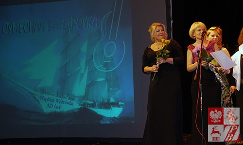 """Duet """"Wspólna Wędrówka"""" dziękuje wszystkim kolegom, gościom i publiczności za przybycie na koncert z okazji jubileuszu"""