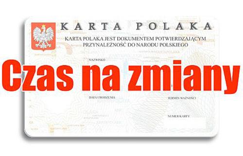Fot.: Kresy24.pl