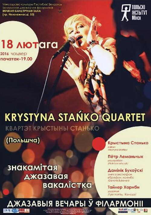 Afisz koncertu Krystyny Stańko