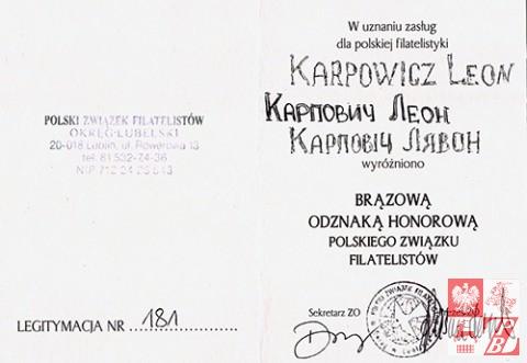 Legitymacja_Leona_Karpowicza_str1