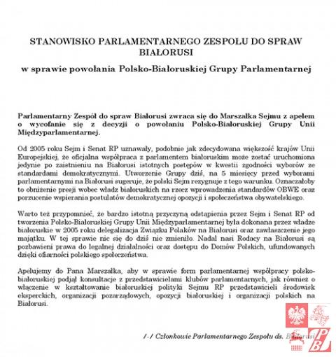 Tyszkiewicz_stanowisko_zespolu_str