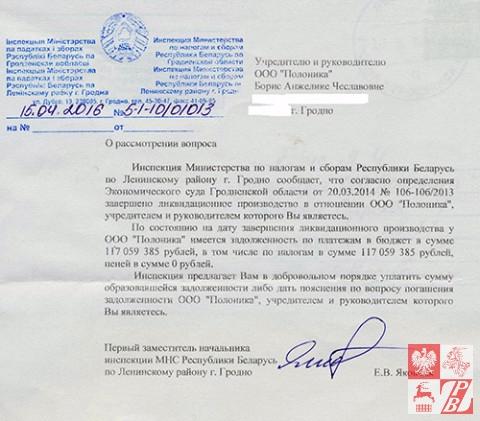 podatkowa_str