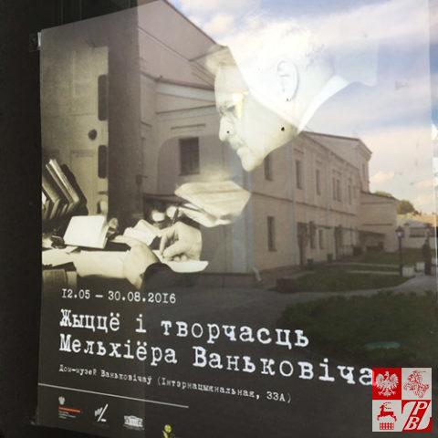 Muzeum_Wankowicza2