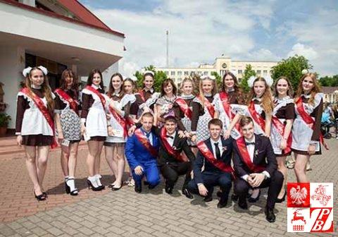 Zakonczenie_roku_szkolnego_w_Wolkowysku