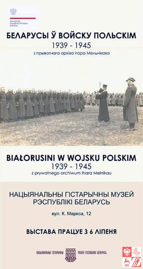 Bialorusini_w_Wojsku_Polskim_str