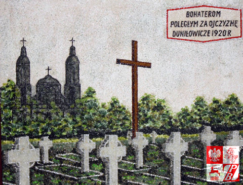 Dunilowicze