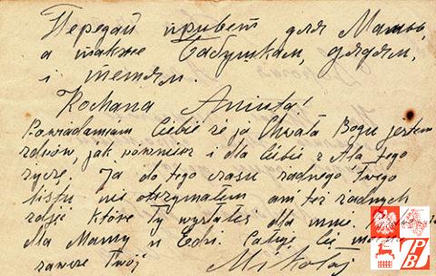 Mikolaj_Buczniew_list_1947_2str