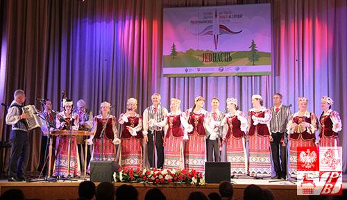 """Na scenie białoruski zespół """"Wierzbica"""""""
