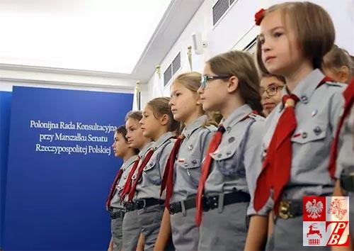 Rada_Konsultacyjna_3