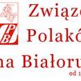Zarząd Główny ZPB ostrzega przed prowokacjami ze strony byłego prezesa organizacji Mieczysława Jaśkiewicza