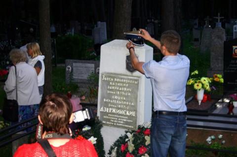 Sowiecki napis na grobie Kazimierza i Łucji Dzierżyńskich