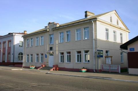 Siedziba żandarmerii w 1943r. Ten budynek został zaatakowany przez polskich partyzantów jako pierwszy.