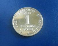 awers medalu