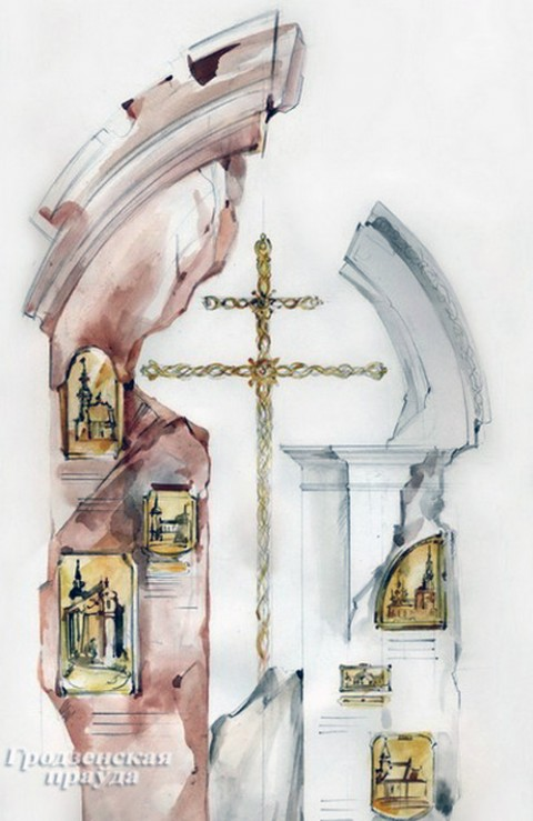 Szkic pomnika Fary Witoldowej