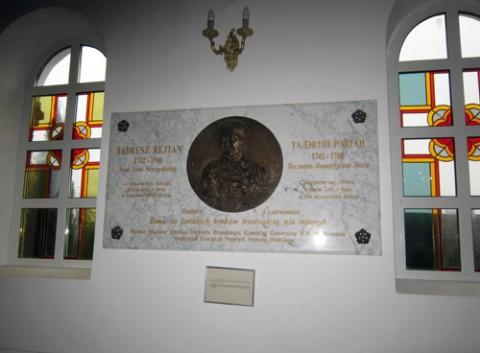 tablica Tadeusza Rejtana w kościele w Lachowiczach, fot.: https://www.facebook.com/dionizy.salasz