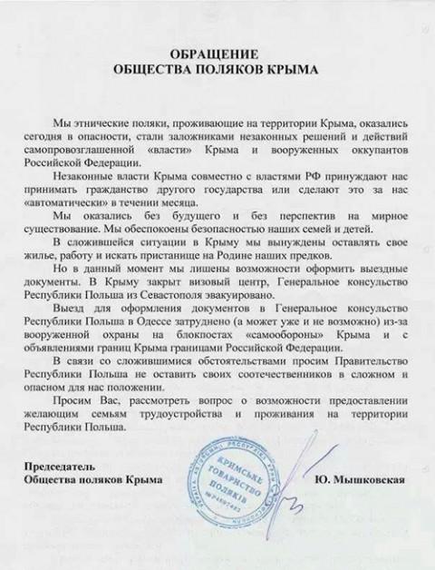 Apel Stowarzyszenia Polaków na Krymie w języku rosyjskim, fot.:DELFI.lt