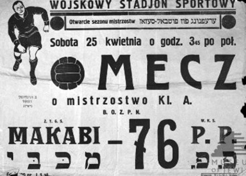 Afisz meczu o mistrzostwo, fot.:Istpravda.ru